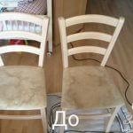 Обивка стульев до чистки