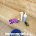 Средства для мытья на кожаном диване