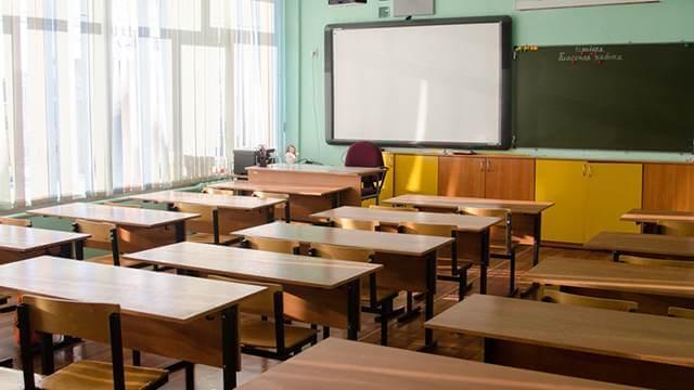 Школьный класс с интерактивной доской