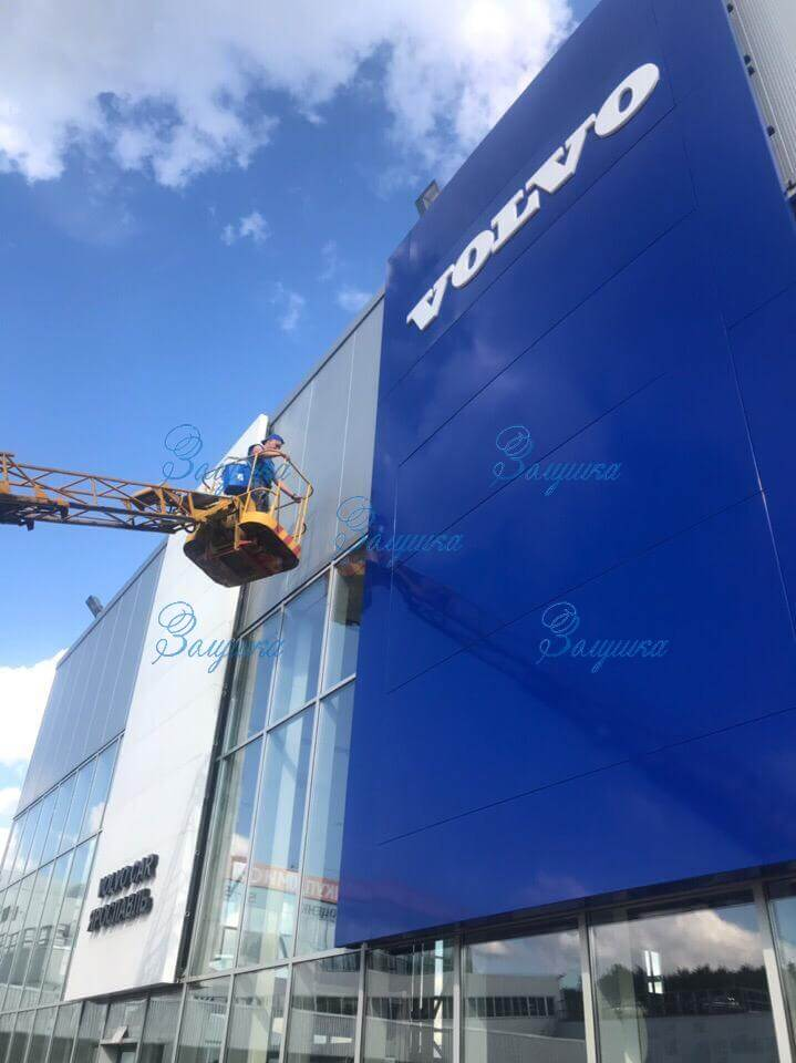 Мойка фасада здания с надписью Volvo