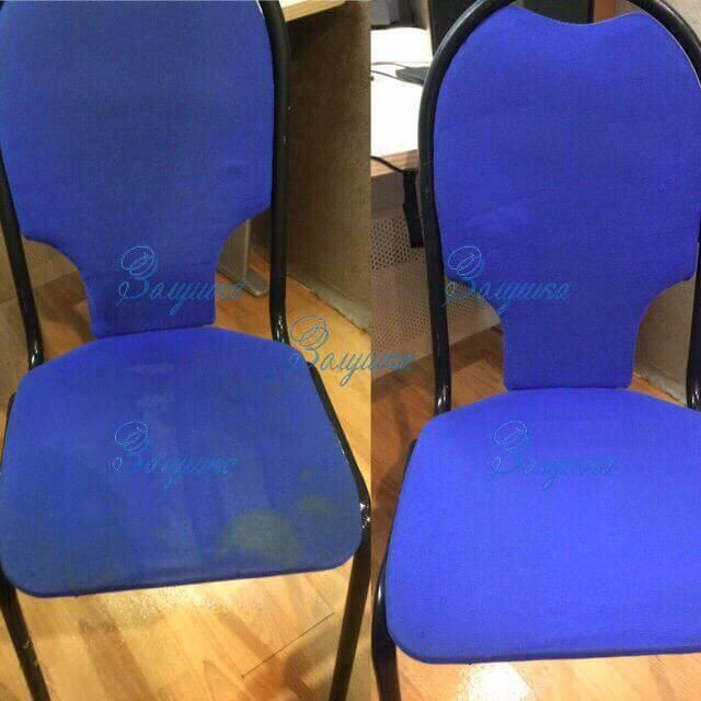 Мягкая обивка стульев до и после химчистки