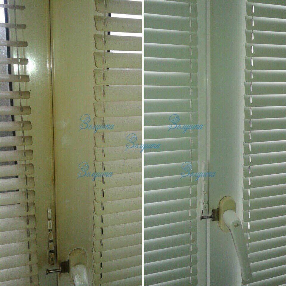 Жалюзи на окнах до и после мытья