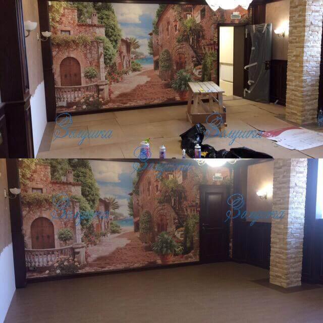 Холл с фотообоями до и после генеральной уборки
