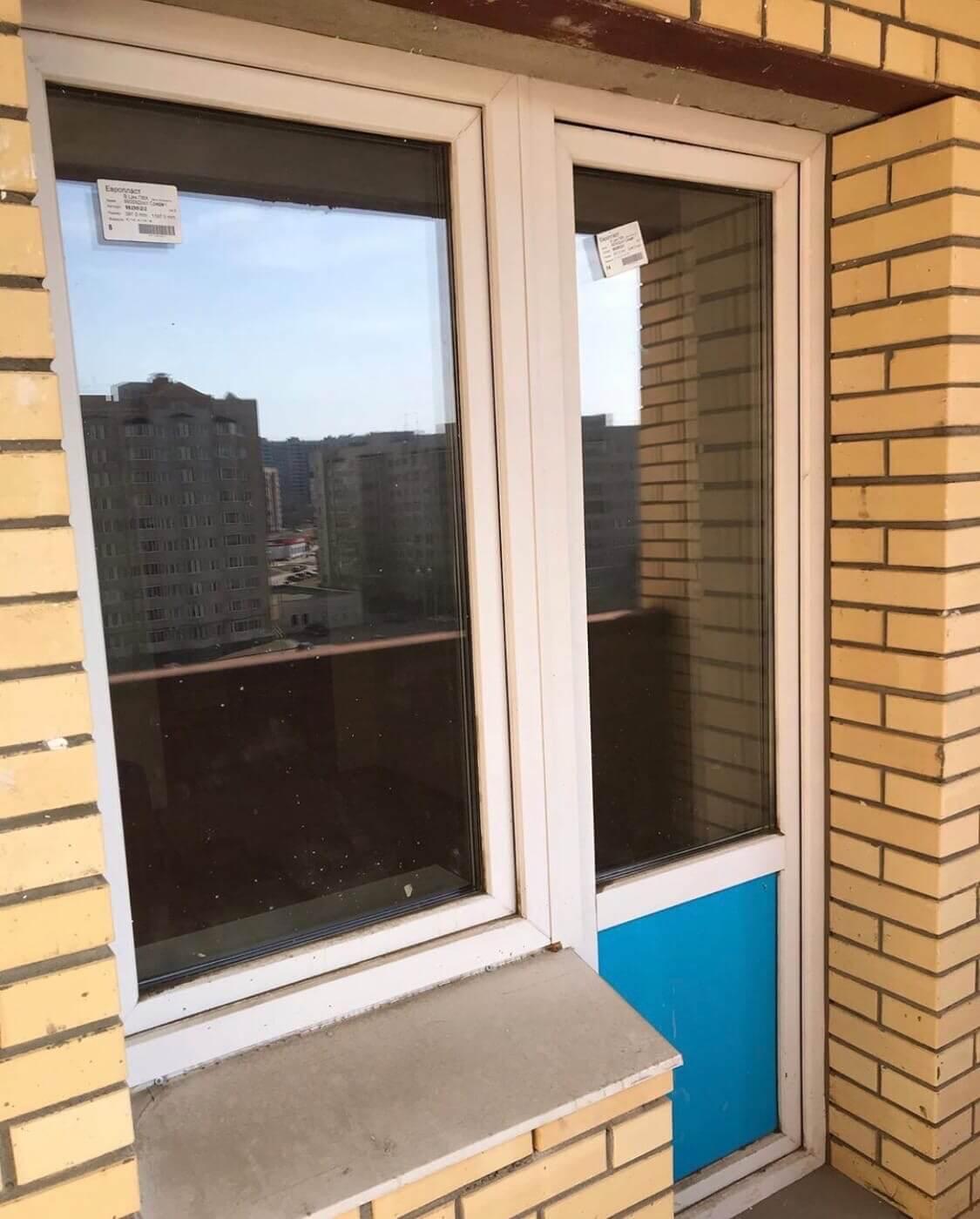 Балконная дверь и окно до мойки