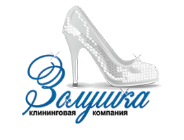 Хрустальная туфелька логотип клининговой компании Золушка