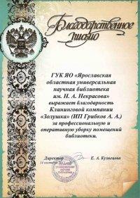 admupload_1319119976_6