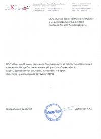 admupload_1319180909_3