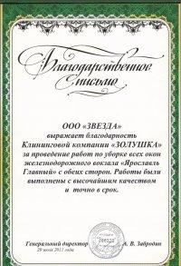 admupload_1319194911_9
