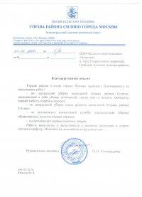 admupload_1370259552_silinob