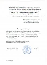 admupload_1370260132_fgbynb