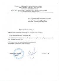 admupload_1370260606_konzenb
