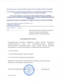 admupload_1370261107_srcb