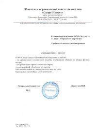 admupload_1370261487_investb