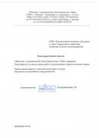 admupload_1370261635_loidb