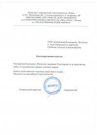 admupload_1370261843_razdolb