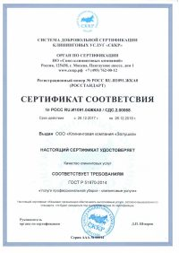 admupload_1526463034_sert3